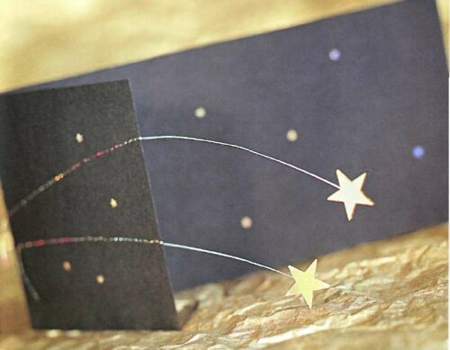 Падающие звезды итог